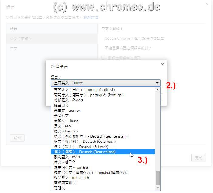 Chrome von Chinesisch auf Deutsch umstellen - Bild 2