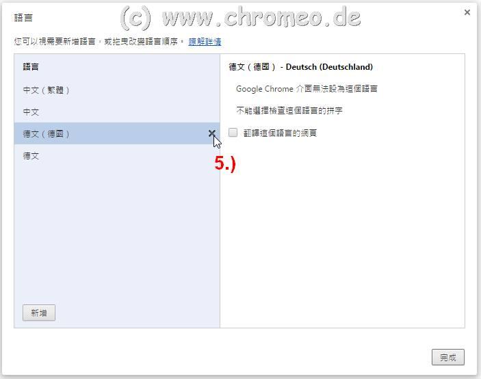 Chrome von Chinesisch auf Deutsch umstellen - Bild 4