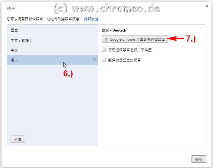 Chrome von Chinesisch auf Deutsch umstellen - Bild 5