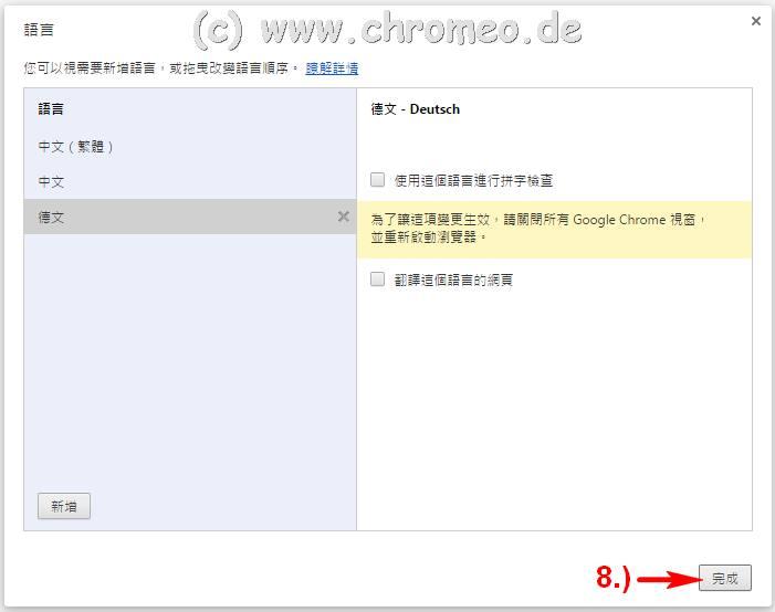 Chrome von Chinesisch auf Deutsch umstellen - Bild 6